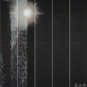 "24 Wong Hau Kwei Sunset Central 214 x 42 cm x 5 ink and color on paper 2016 290x290 - Urban Landscapes Presented in Ink Paintings: ""Ink Art – Wong Hau Kwei"" Debuted at the National Art Museum of China"