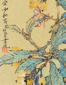 28 Li Xuesong Golden Loquats in May 136 x 34 cm ink and color on paper 2016 227x290 - Tasteful Leisure among Flowers – Contemporary Chinese Bird-and-Flower Painting Exhibition