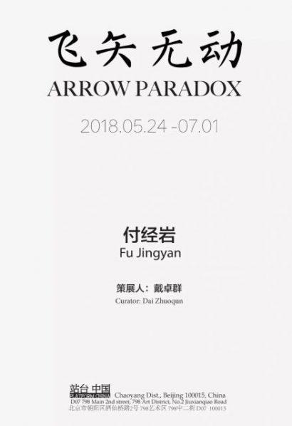 """Poster of ARROW PARADOX 410x598 - Platform China presents """"ARROW PARADOX – Fu Jingyan Solo Exhibition"""""""