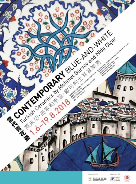 "Poster of Contemporary Blue and White 442x598 - UMAG presents ""Contemporary Blue-and-White: Turkish Ceramics by Mehmet Gürsoy and Nida Olçar"" in Hong Kong"