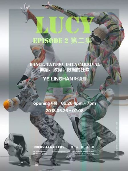 "Poster of Lucy Episode II Dance Tattoo Data Carnival 449x598 - Boers-Li Gallery presents Ye Linghan's ""Lucy Episode II: Dance, Tattoo, Data Carnival"" in Beijing"