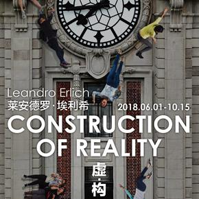 "HOW Art Museum presents ""Construction of Reality"" featuring work by Argentine artist Leandro Erlich"