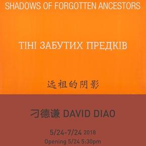 """ShanghART presents David Diao's """"Shadows of Forgotten Ancestors"""" in Beijing"""