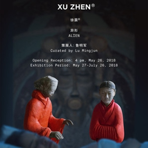 "ShanghART Gallery presents ""XU ZHEN®: Alien"" in Shanghai"