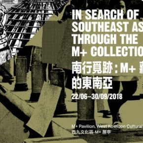 "00 Poster 290x290 - M+ announces ""In Search of Southeast Asia"" featuring the M+ Collection"