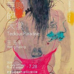 "00 Poster of Tedious Paradise 290x290 - Tang Contemporary Art presents Wang Yuping's ""Tedious Paradise"" in Hong Kong"