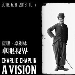 """Yuz Museum presents """"Charlie Chaplin: A Vision"""" in Shanghai"""
