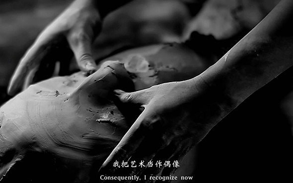 00 featured image of Geng Xue The Poetry of Michelangelo 2015 - Geng Xue & Zhang Yongji & Wang Baoliang: Anxiety and Agony, a Kind of Positive Realism