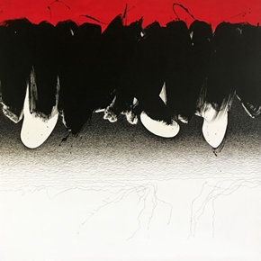 """Pearl Lam Galleries present """"A Long Line Without a Word"""" featuring works by Iranian artist Golnaz Fathi in Shanghai"""