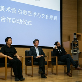 "The Collision of Art and Technology: a Cooperation between ""CAFA Art Museum and Google Arts & Culture"" was officially initiated"
