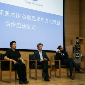 "05 QA at the Launching Ceremony 290x290 - The Collision of Art and Technology: a Cooperation between ""CAFA Art Museum and Google Arts & Culture"" was officially initiated"