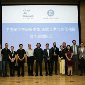 "07 Group Photo of Honored Guests 290x290 - The Collision of Art and Technology: a Cooperation between ""CAFA Art Museum and Google Arts & Culture"" was officially initiated"