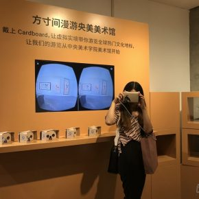 "11 View of Pop Up Lab 290x290 - The Collision of Art and Technology: a Cooperation between ""CAFA Art Museum and Google Arts & Culture"" was officially initiated"