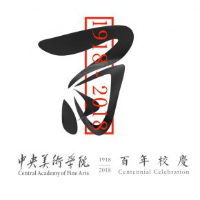 "12 Conceptual design of ""A Hundred Flowers Bloom Together"" 290x290 - Wang Jie & Chen Weiping: Designers of the CAFA Centennial Celebration Logo"