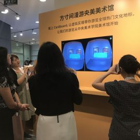 "13 View of Pop Up Lab 290x290 - The Collision of Art and Technology: a Cooperation between ""CAFA Art Museum and Google Arts & Culture"" was officially initiated"