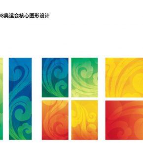 16 Chen Weiping 2008 Beijing Olympics design 290x290 - Wang Jie & Chen Weiping: Designers of the CAFA Centennial Celebration Logo