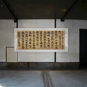 """24 Du Fu At Meandering river Xu Bing ink on paper size:99X239cm 2012 1 290x290 - Contemporary Art Exhibition of China """"Splendors of the sun and moon"""" made its debut in Venice"""