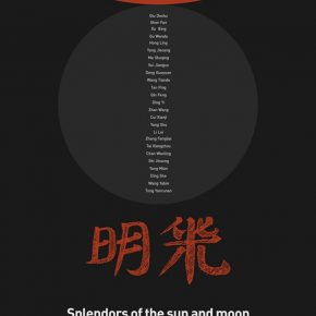 """31 Poster 1 290x290 - Contemporary Art Exhibition of China """"Splendors of the sun and moon"""" made its debut in Venice"""