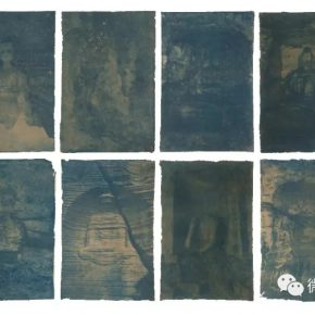 "Minke Eroding winderosion 2017 cyanogen printing 76x50cmx12 290x290 - The group exhibition entitled ""On Paper ·Supreme"" will be presented at Qindao Tiantai Art Center"