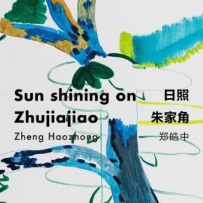 Poster 290x290 - KWM artcenter presents Zheng Haozhong's first solo exhibition in Beijing
