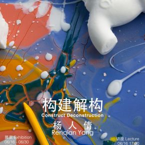 "Poster 3 290x290 - Taoxichuan Ceramic Art Avenue Art Gallery presents Renqian Yang's exhibition ""Construct Deconstruction"""