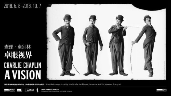 "Poster of Charlie Chaplin A Vision 598x335 - Yuz Museum presents ""Charlie Chaplin: A Vision"" in Shanghai"