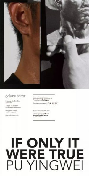 "Poster of If only it were true 301x598 - J: GALLERY announces  ""If only it were true"" opening on June 23 in Paris"