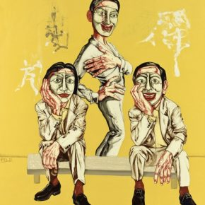 "Zeng Fanzhi Mask Series 1996 290x290 - Long Museum (West Bund) announces ""Turning Point – 40 Years of Chinese Contemporary Art"" opening June 16 in Shanghai"
