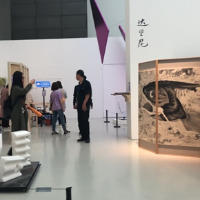 CAFA Graduation Show – Works by Graduate Students of the School of Experimental Art Part 2