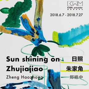 KWM artcenter presents Zheng Haozhong's first solo exhibition in Beijing