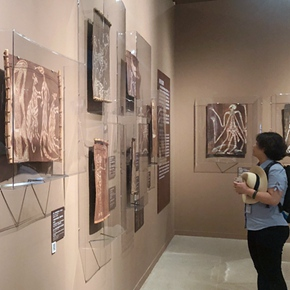 The Magnificent Tour of Australia's Aboriginal Bark Paintings in China Debuted at the National Museum of China
