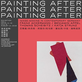 "The Guangdong Museum of Art presents ""PAINTING AFTER PAINTING AFTER PAINTING AFTER"" in Guangzhou"