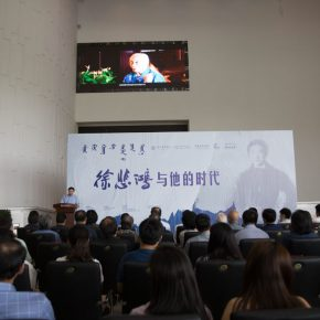 "01 View of the opening ceremony 290x290 - The Second Exhibition of ""Xu Beihong and His Times"" Opened at Inner Mongolia Art Museum"