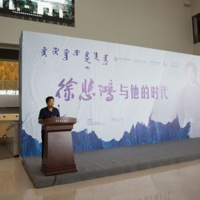 "03 Director of CAFA Art Museum Zhang Zikang delivered a speech 290x290 - The Second Exhibition of ""Xu Beihong and His Times"" Opened at Inner Mongolia Art Museum"