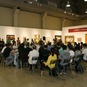"""05 View of the symposium 290x290 - The Symposium on the 4th Chinese Oil Painting Exhibition: """"Chinese Spirit: Chinese Oil Painting and Contemporary Society"""""""
