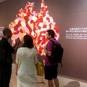 06 Exhibition View 290x290 - The Magnificent Tour of Australia's Aboriginal Bark Paintings in China Debuted at the National Museum of China