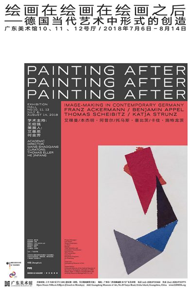 """Poster 391x598 - The Guangdong Museum of Art presents """"PAINTING AFTER PAINTING AFTER PAINTING AFTER"""" in Guangzhou"""