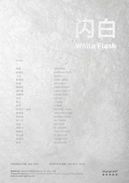 "00 Poster of White Flash 422x598 - ShanghART Beijing presents ""White Flash"" featuring works by 22 artists"