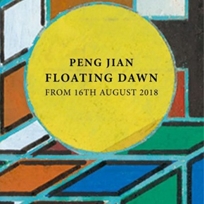 "HdM GALLERY presents Peng Jian's solo exhibition ""Floating Dawn"" in London"