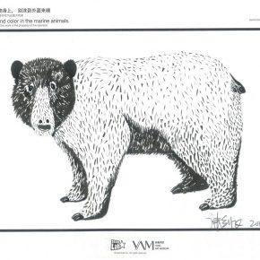 04 Kang Jianfei Colored Animal Polar Bear 290x290 - EmergingLand: An Unconventional Display by teamLab and 17 Artists