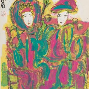 """09 Zhu Zhengeng Happy New Year 2008 Enriched colors on paper 35x46.5cm 290x290 - """"To Be Innovational: Zhu Zhengeng Solo Exhibition"""" is on display at Wuhan Art Museum"""