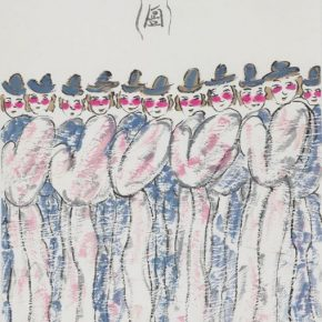 """10 Zhu Zhengeng Picture of Beauty Contest 2011 Ink and color on paper 136.3x69cm 290x290 - """"To Be Innovational: Zhu Zhengeng Solo Exhibition"""" is on display at Wuhan Art Museum"""