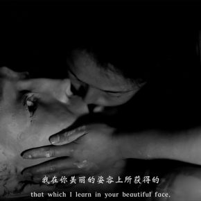 "22 Geng Xue The Poetry of Michelangelo video screenshot 290x290 - Rethinking the Sensuous Noumenon Value of Art: ""EMPATHY"" the First Large-Scale Sculptural Exhibition Opened at the Song Art Museum"