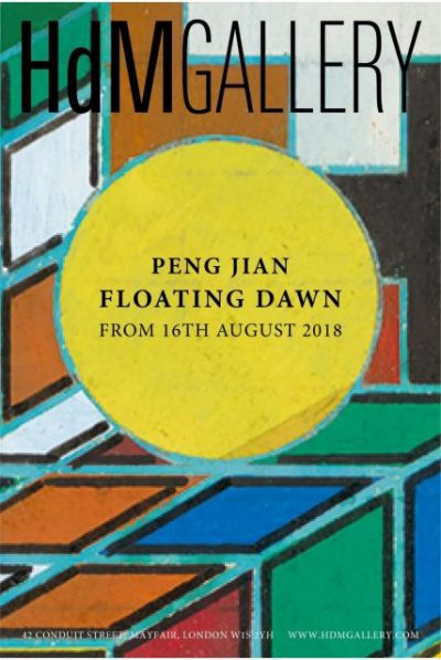 "Poster 1 400x598 - HdM GALLERY presents Peng Jian's solo exhibition ""Floating Dawn"" in London"