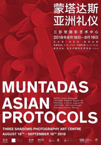 "Poster of Asian Protocols 419x598 - Three Shadows Photography Art Centre presents ""Muntadas: Asian Protocols"" in Beijing"