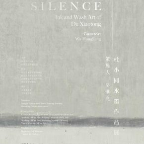 "00 Poster 290x290 - NAMOC announces ""Silence—Ink and Wash Art from the Du Xiaotong"" opening on September 20"