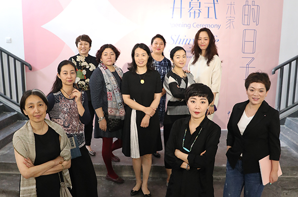 00 featured image of Female Artists Included in the Exhibition - Making Ordinary Days of Life Shiny: Female Artists Invitation Exhibition made its debut at the Taoxichuan Art Museum