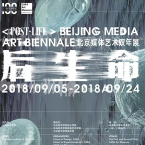 The Second Beijing Media Art Biennale will be unveiled on September 5 at CAFA Art Museum