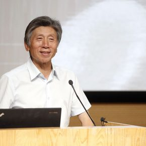 """01 Fan Dian President of the Central Academy of Fine Arts addressed 290x290 - The Second Beijing Media Art Biennale initiated thematic discussions on """"Post Life"""""""