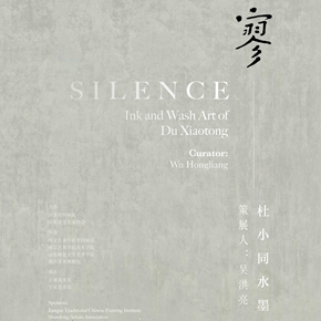 "NAMOC announces ""Silence—Ink and Wash Art from the Du Xiaotong"" opening on September 20"